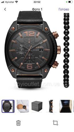 Часы Diesel мужские