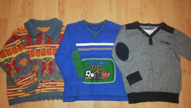 Кофта свитер р. 110