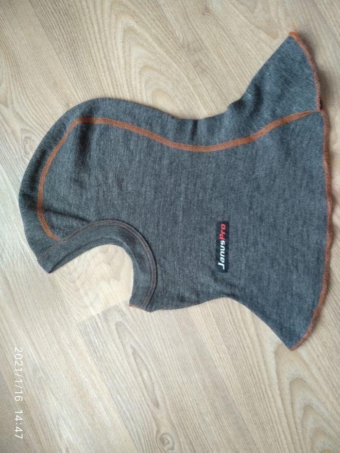 Janus merino wool kominiarka dla dorosłych one size Katowice - image 1