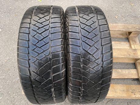 Шини 205/50/17 Dunlop , резина, склад , покрышки , гума