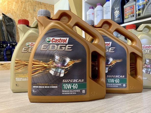 Óleo Castrol EDGE FST 10W60 5L