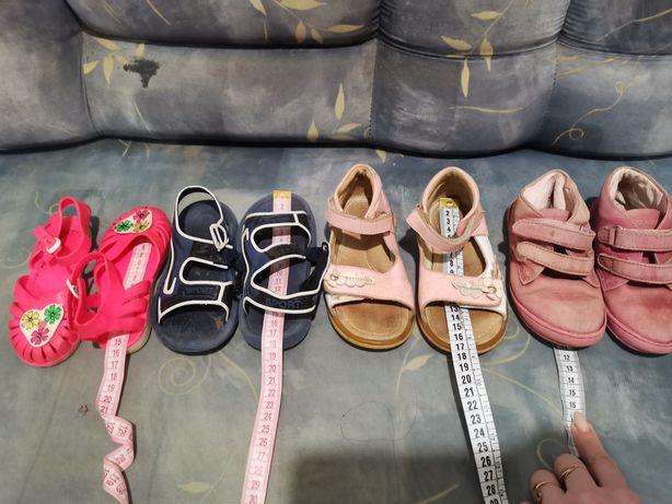 Обувь для двора.