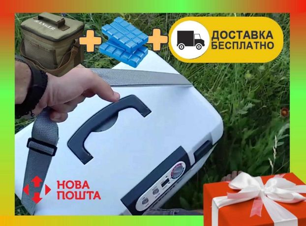 СУПЕР-ЦЕНА! Автохолодильник Ranger 19L в подарок 2 аккумма и термобокс