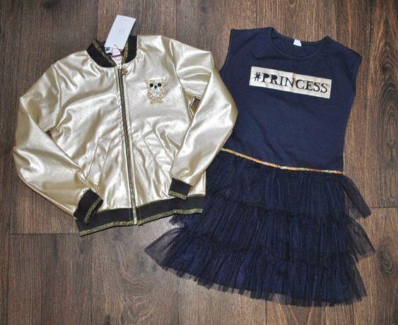 Комплект Sonya kids (платье + бомбер) на девочку 140р.