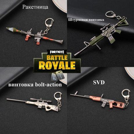 [Fortnite] Брелок 20 оружий Фортнайт игры PUBG Battle Royale 12см PS4