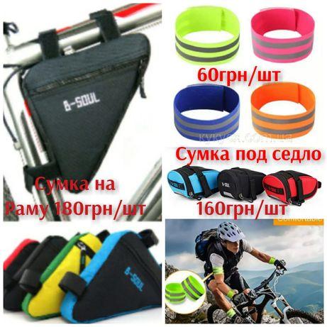 Очки для велоспорта,очки велосипедные,велоочки,рама алюминий,рожки
