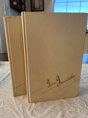 Анна Ахматова в 2х томах