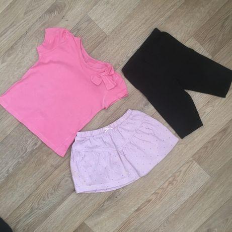 Комплект футболка лосіни спідниця юбка на 110-122 см