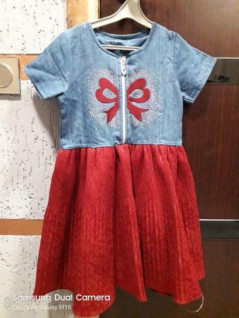 Сарафан платье на девочку 7-9 лет