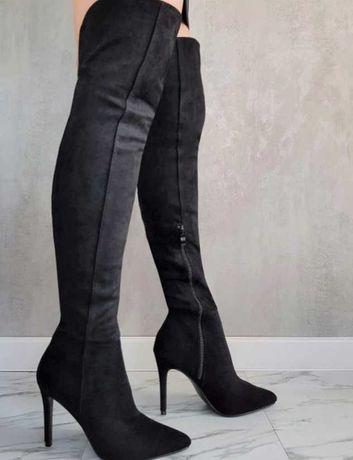 Buty muszkieterki nowe
