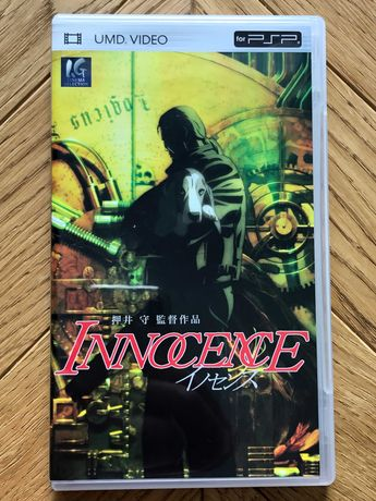 Ghost in the Shell 2: Innocence PSP movie UMD