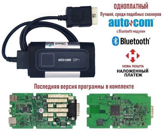 Одноплатный сканер AutoCom Bluetooth CDP Delphi DS150e (Новый) Автоком