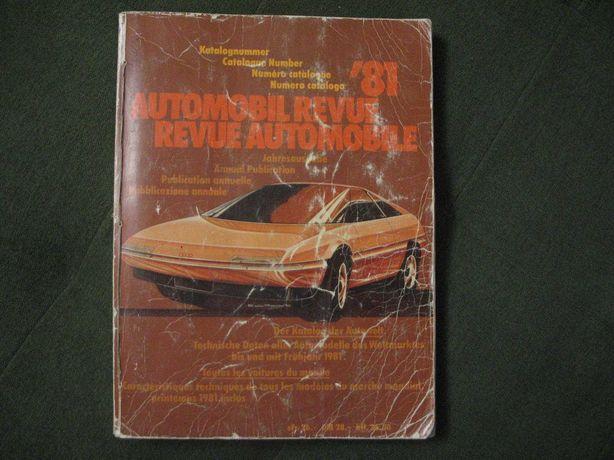 Автомобильный каталог швейцарский Automobul Revue 1981 год