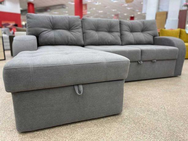 Угловой диван [Boom] От производителя