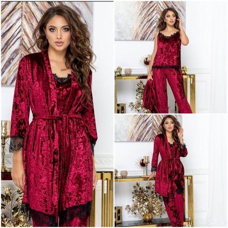 Пижама женская с халатом, комплект для дома