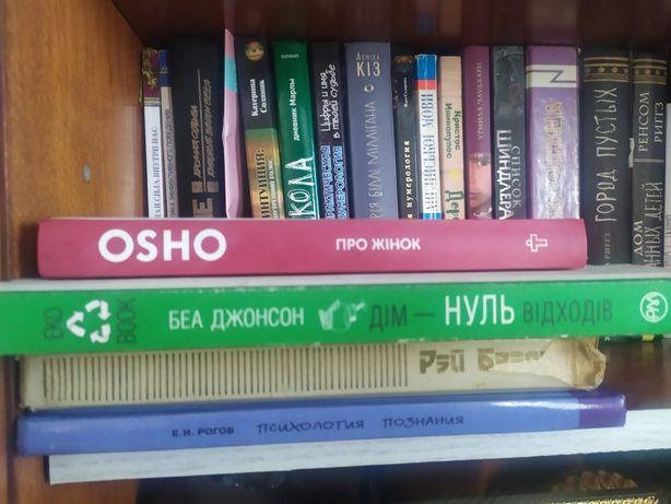 Продам книги в хорошем состоянии