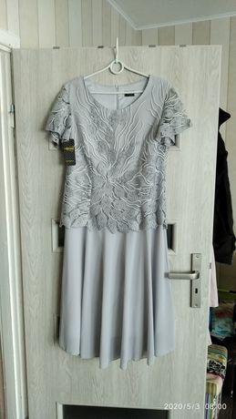 Sukienka R44 Bardzo Ładna Nowa