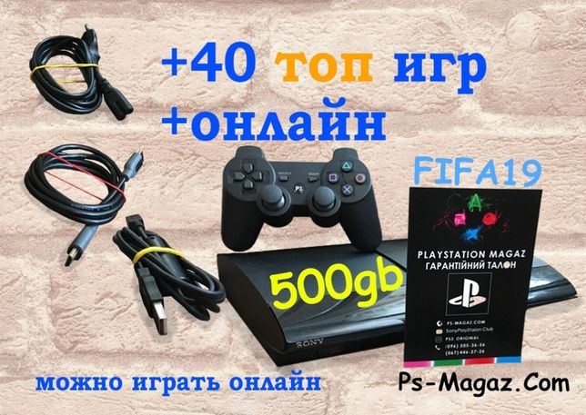 Приставка Sony Playstation 3 с 40 ТОП играми на борту.Гарантия 6 мес