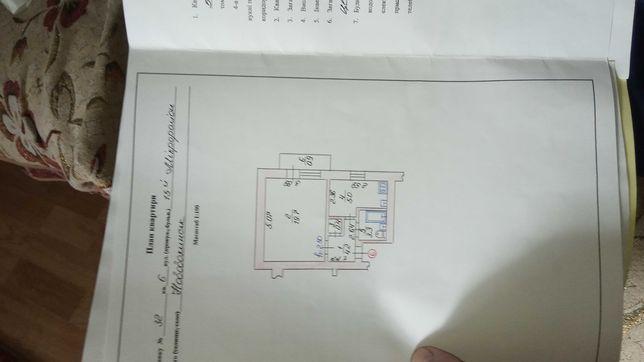 Обміняю квартиру з доплатою 15 мікрорайон