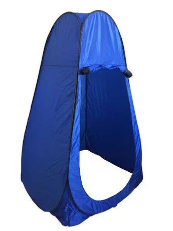 Палатка душ автомат туристический 120х120х190