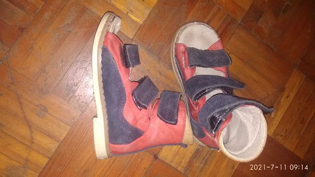 Ортопедические босоножки сандалии 17 см