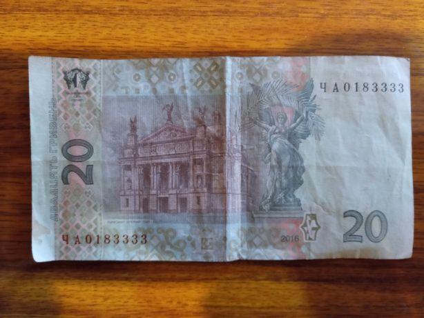 Купюра 20 гривен с интересным номером