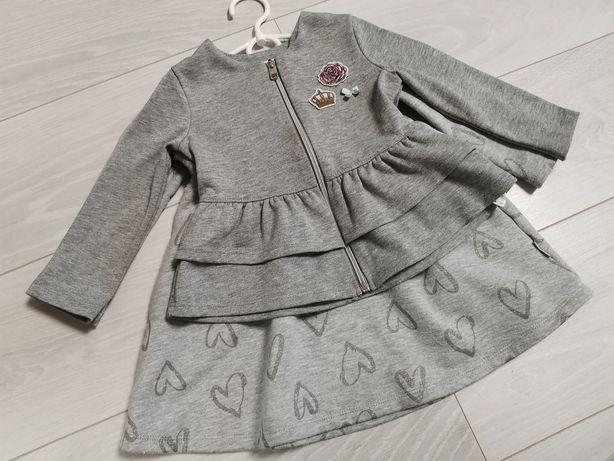 Набор для девочки, платье и кофта, комплект Бемби