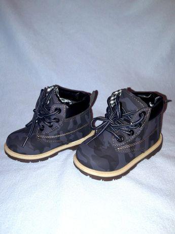 Buty dziecięce chłopięce - rozmiar 23