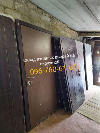 Входные металлические двери (на любой вкус и кошелек) Доставка