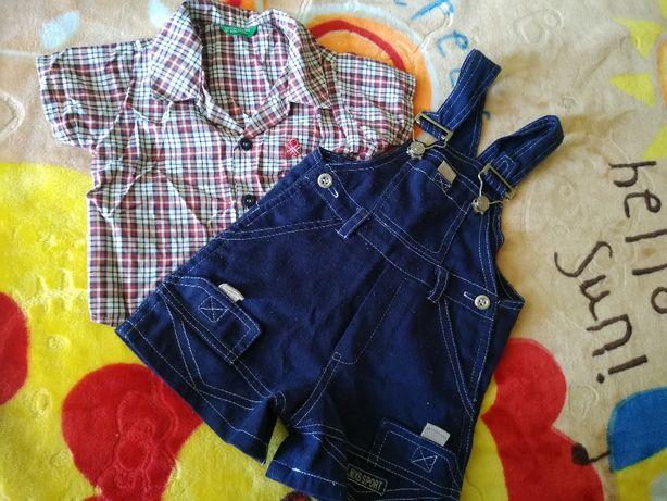 Набор: шорты, тениска, рубашка 6-9 мес