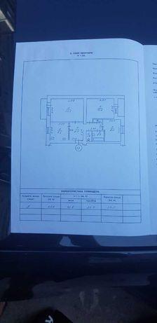 Продаж 3-х кімнтаної  квартири на Максютова