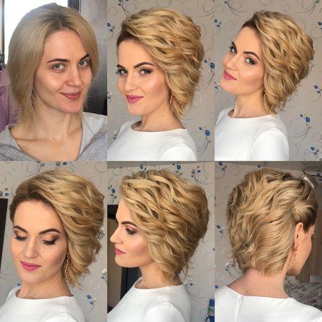 Услуги: Визажист Прически макияж свадебный стилист , бровист
