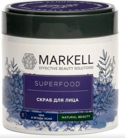 Скраб для лица Markell (чиа и ягоды асаи)
