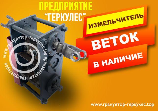 Веткоруб Садовый Измельчитель Веток До 100мм НОВИНКА