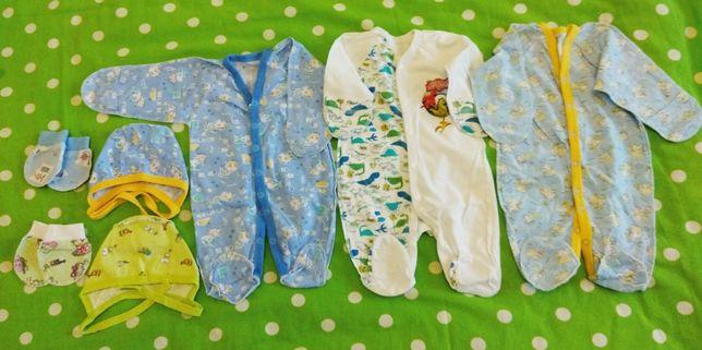 Вещи для малыша от 0 до 3 месяцев ( человечки / шапочки / комплект