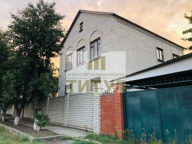 Продается дом, Улица Звейнека , 2 дома на одном участке