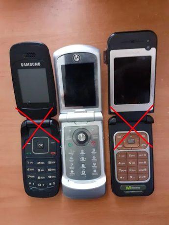 Motorola VE20 сотовый телефон Аккумулятор BT50