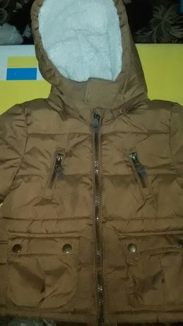 Дитяча курточка унісекс