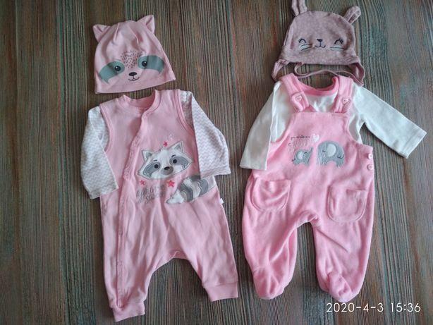 Комплекти для новонародженої