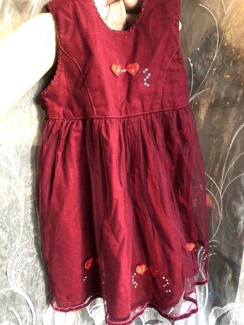 Платье для принцессы Сердечко Mads & Mette MINI 6 мес 70 см хлопок 150