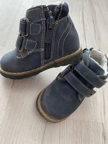 Buty zimowe dla chłopca r.20