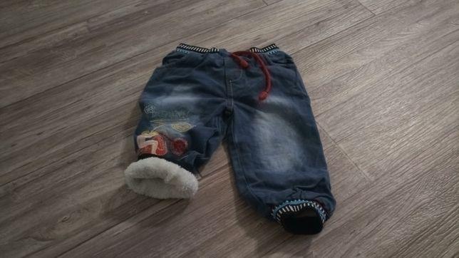 Теплые джинсы травка