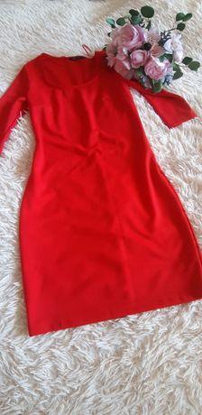 Платье из магазина City