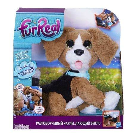 РУССКОЯЗЫЧНЫЙ Говорящий щенок Чарли FurReal Friends интерактивный