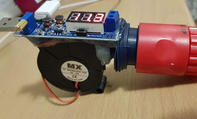 Вентиляторный блок (компрессор) для дымогенератора