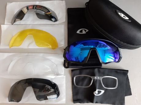 Okulary Giro Sportowe Rowerowe Do Biegania +Etui +4 Szkła +Szmatka
