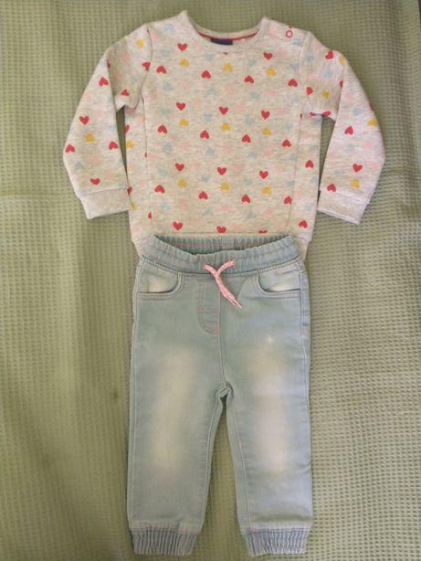 Bluza NOWA spodnie jeansy 74 80