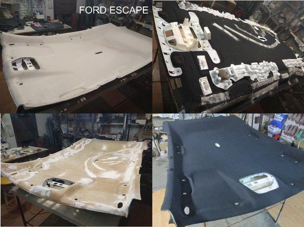 Перетяжка и реставрация потолка авто.Ремонт трещин,заломов,сколов.