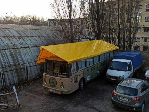 Автобус ЛАЗ 699, кофейбус, кофебус, кофеавтобус, кофейня, ОБМЕН