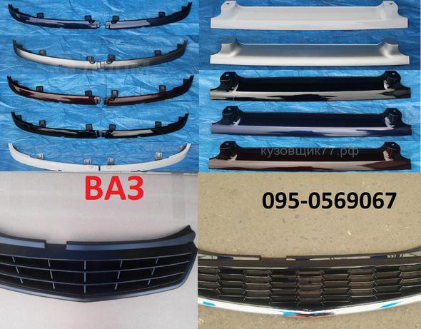 Решетка радиатора, усилитель, реснички ВАЗ 2110 2113 2115 2170 приора